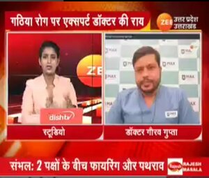 Photo : Health Talk Of Dr. Gaurav Gupta On ZeeTV News - World Arthritis Day