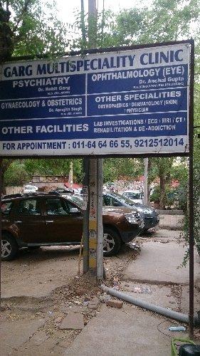 Garg Clinic|C R Park,New Delhi