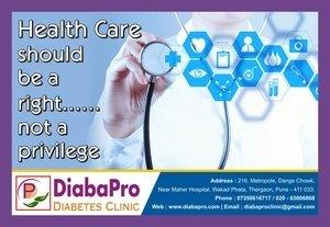 Ayur DiabaPro Diabetes Clinic|Thergaon,Pune