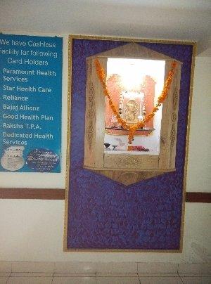 Suraj Hospital Marketyard,Pune