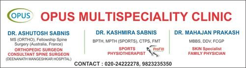 Opus Multispeciality Clinic|Sarang society road, Sahakar Nagar, near Parvati,Pune
