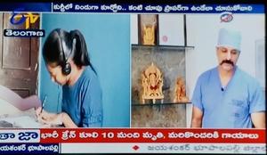 ETV Telangana Live|Dr.Kiran Kumar Lingutla|Ameerpet,Hyderabad