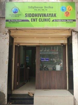 Entrance Siddhivinayak ENT Clinic Bibvewadi,Pune