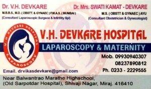 V H Devkare Hospital|Shivaji Nagar,Miraj