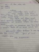 Patient Testimonials   Khot Hospital   100 feet road, Sangli