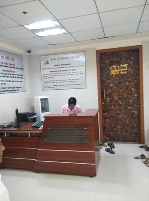 Rao Nursing Home Bibvewadi,Pune