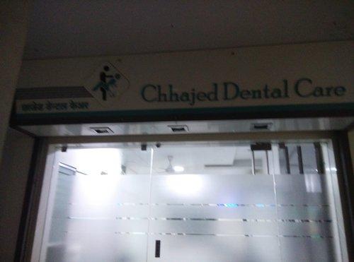 Chhajed Dental Care Market Yard,Pune