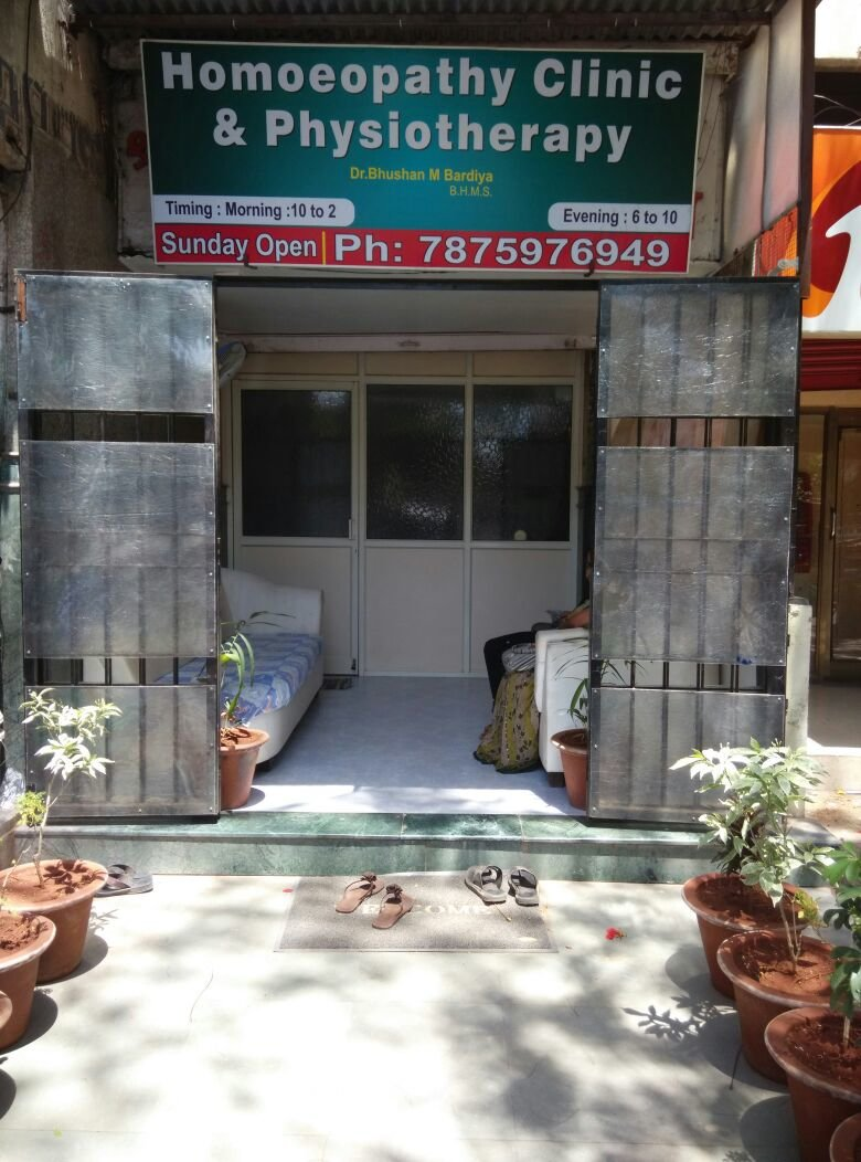 Clinic Entrance|Homoeopathy Clinic & Physiotherapy|bibwewadi,Pune