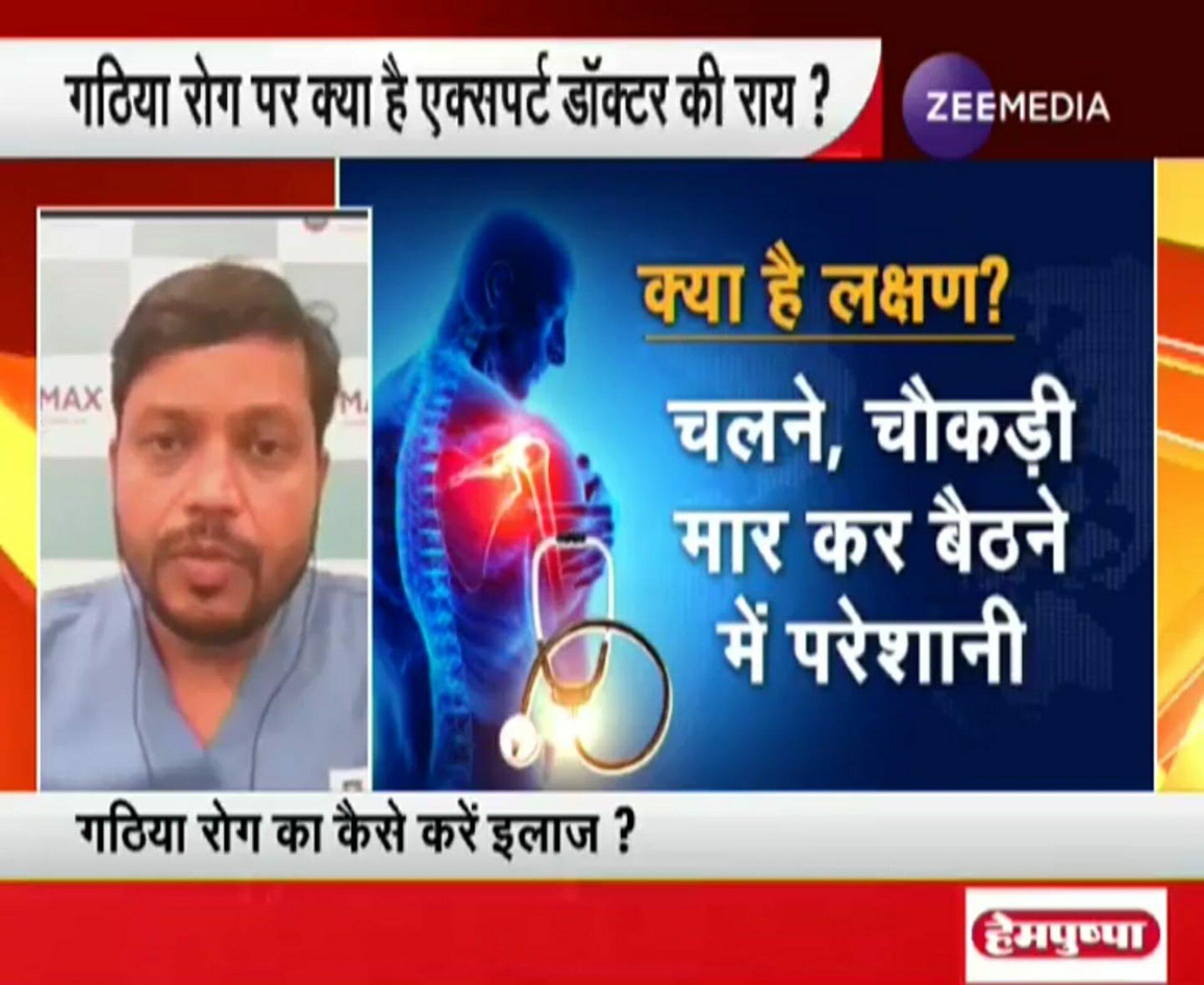 Live health talk on ZEE TV news by Dr. Gaurav Gupta.