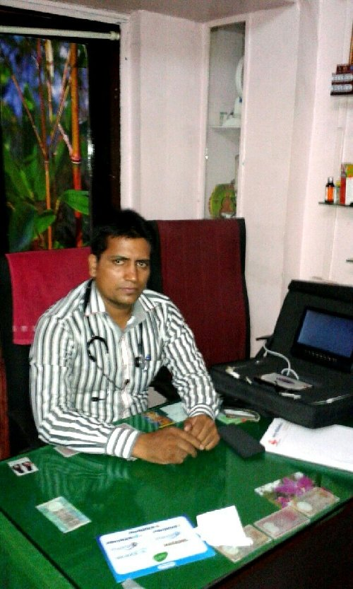 Ayush Polyclinic|sahakarnagar,Pune