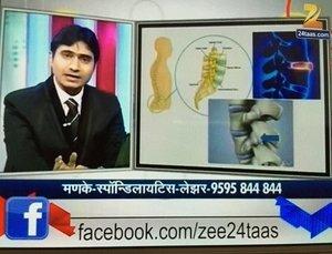 Dr Pallav Bhatia - Spine Surgeon|DR PALLAV BHATIA|Nigdi,Pune