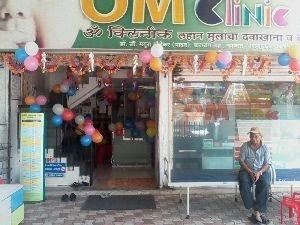 Om Clinic|Om Clinic|bibwewadi,Pune