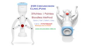 ZSR CIRCUMCISION|Circumcision Surgery Clinic|NIBM Road,Pune